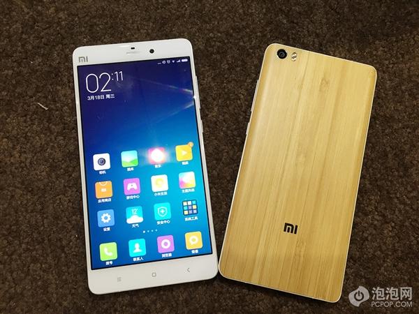 Xiaomi Note Bambo